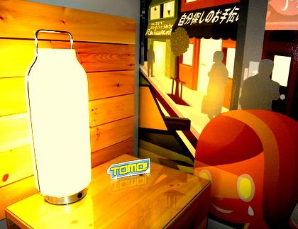 Tomo hotel in Japantown…